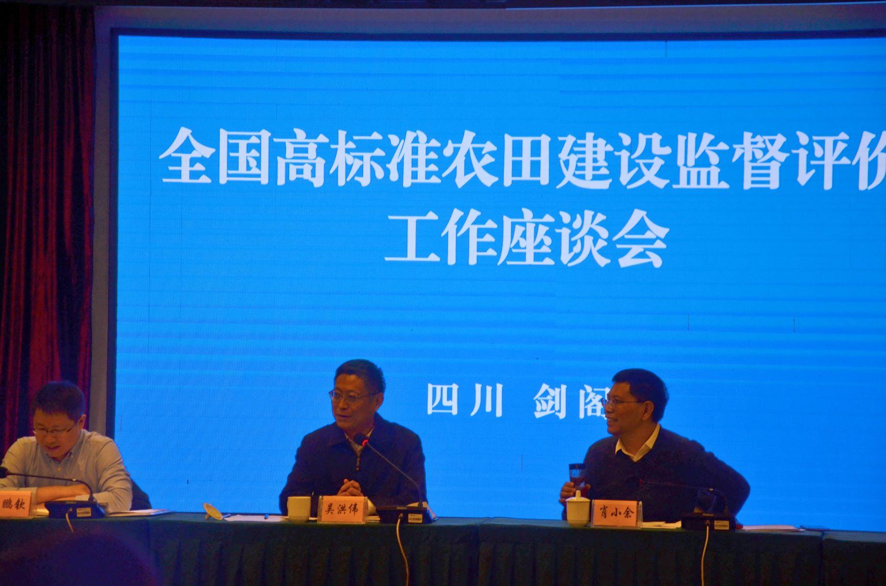 北京智慧农业展